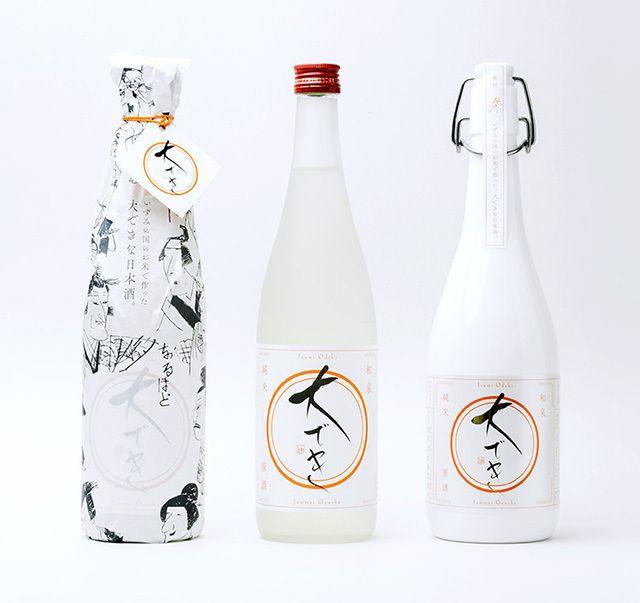 ブランディング パッケージデザイン 和泉市のお酒 純米原酒 和泉 大でき Ci Vi ロゴデザイン ブランディング Cosydesign Com 日本のパッケージ お酒 酒