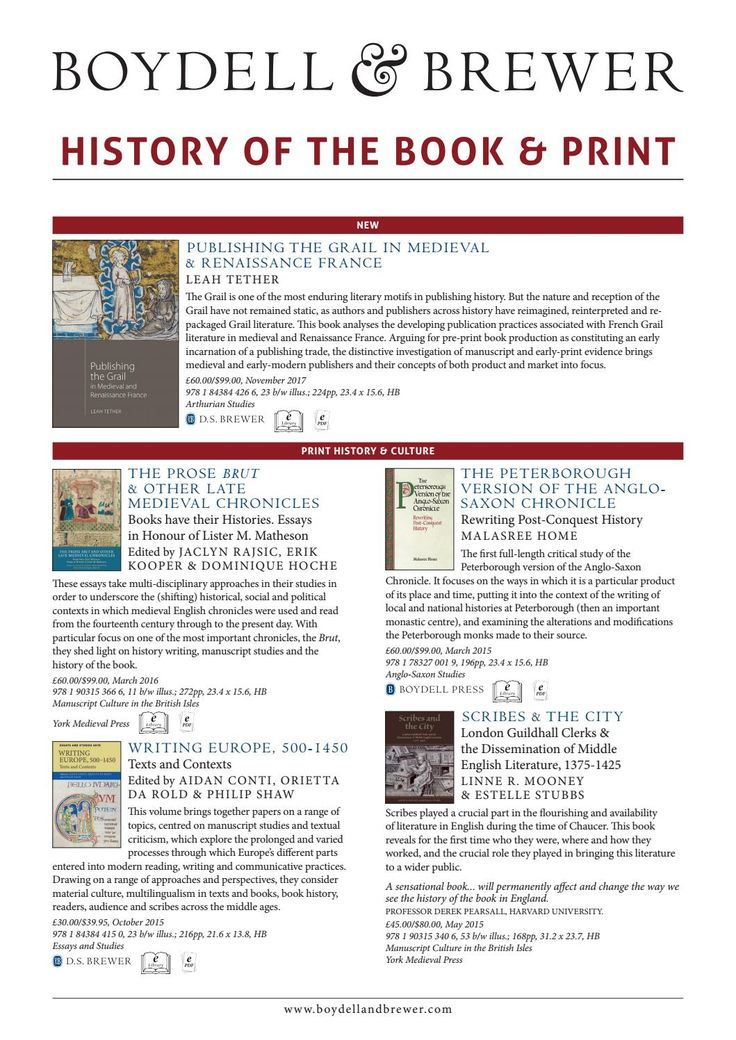32 best catalogues images on pinterest modern history brochures history of the book print 2017 boydell and brewer fandeluxe Image collections