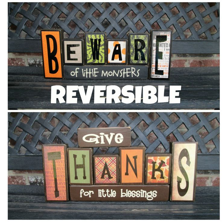 Fall and Halloween blocks-Beware of little monsters reverses with Give Thanks for lilttle blessings by jjnewton on Etsy