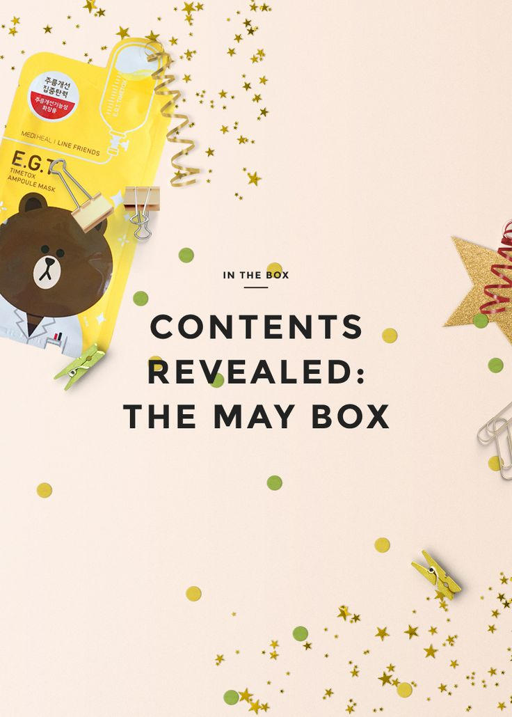 Contents Revealed: The May Box – Sheet Mask Squad