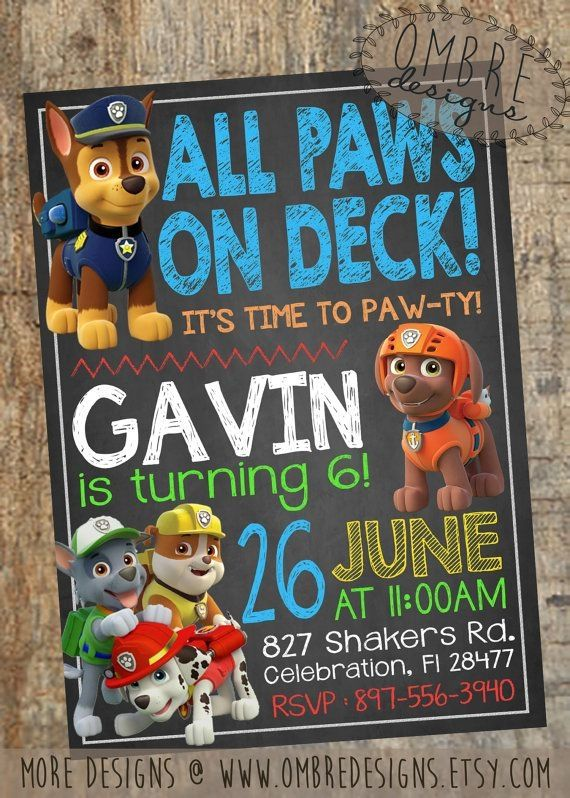 A fun, chalkboard Paw Patrol Invitation for your Paw Patrol Birthday! This Paw Patrol Invite is customized for your Paw Patrol Party! by Karin Hart