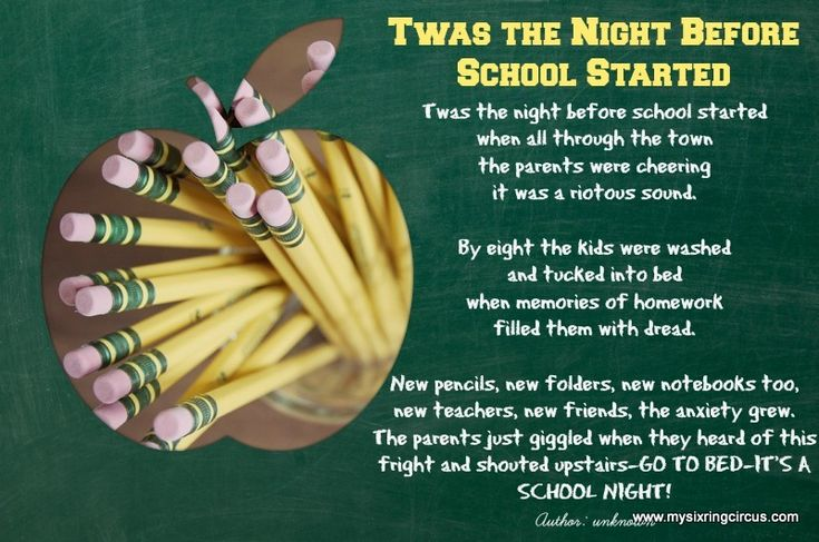 """""""Twas the Night Before School Started"""" ~ My Six Ring Circus"""