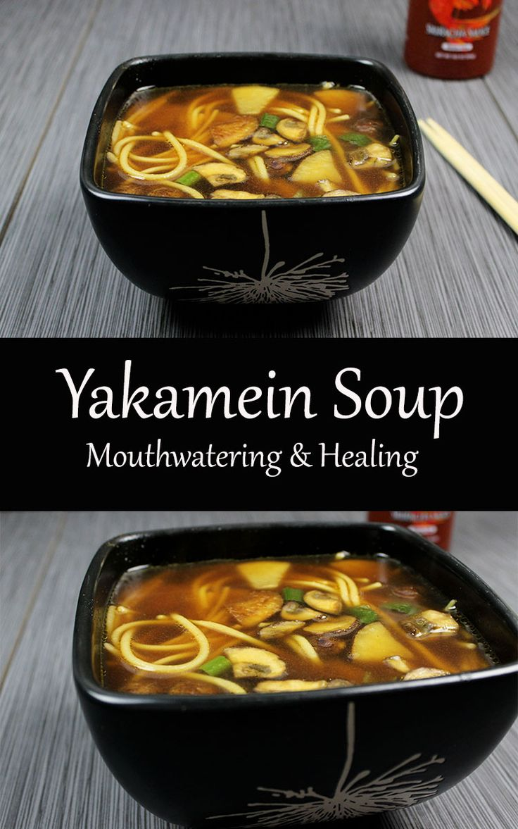 "Yakamein is known as the ""old sober"" soup. It's a delicious, spicy soup that combines Chinese and Creole flavor. #vegan"