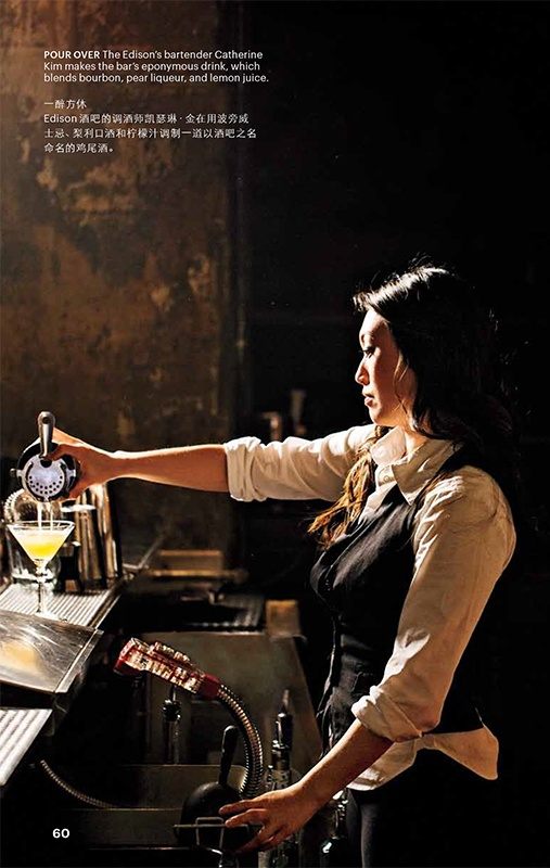 I don't know why but I love this picture....looks like shes thinking of something bothersome but making the drink flawlessly