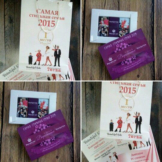 Шоколадные наборы с фотографиями семьи, бумажные пакеты и грамоты для конкурса #шоколад #шоколадныеподарки #шоколадслоготипом #подарки #конкурс #бумажныепакеты #грамота
