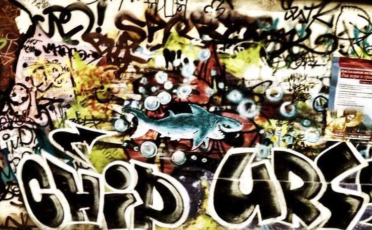 grafity in Moscow