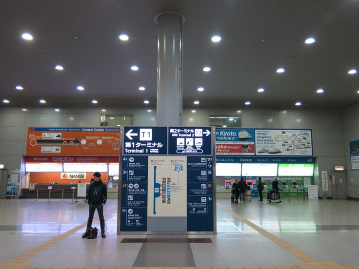 How to choose the deals for access to/from Kansai Airport | Japan Rail Pass and rail travel in Japan complete guide - JPRail.com