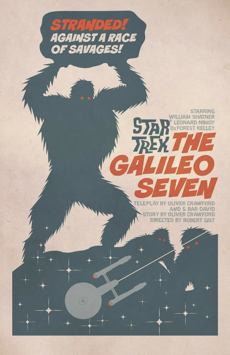 The Galileo Seven by Juan Ortiz