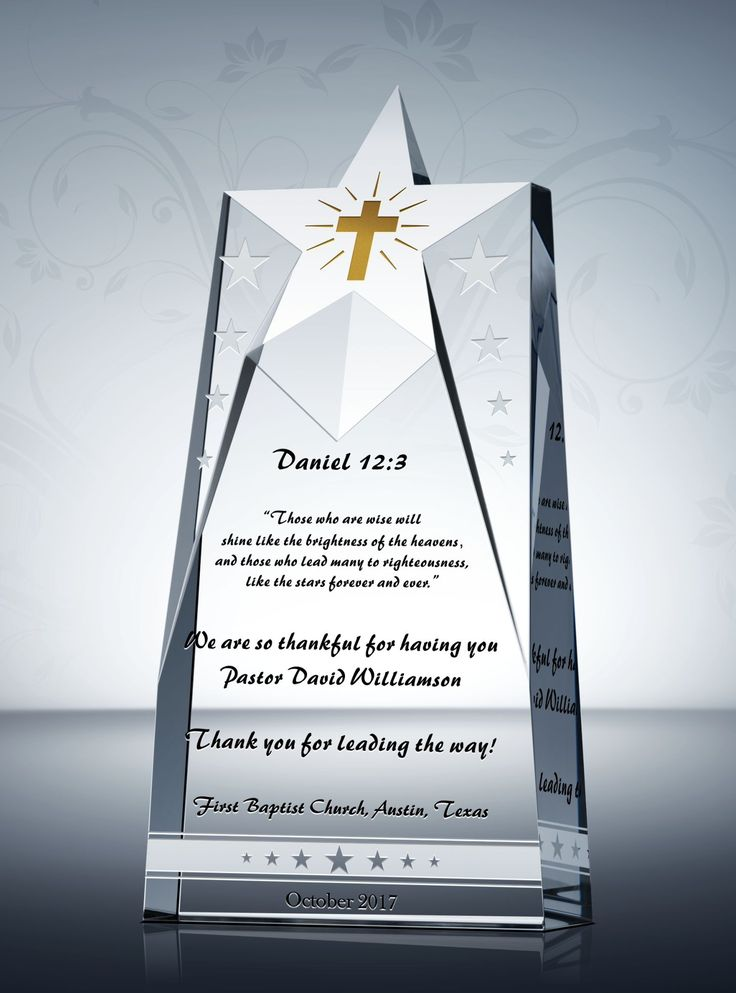 Best 233.0+ Pastor Gift Plaques images on Pinterest ...