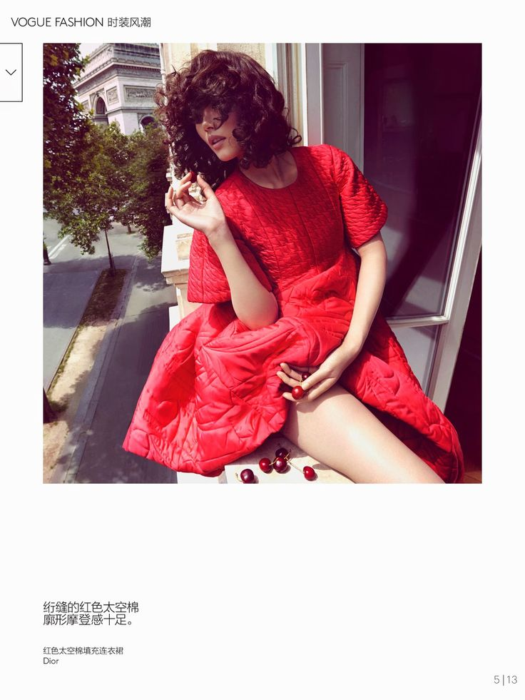 """""""Scarlett Rouge"""" LIU WEN IN VOGUE CHINA OCTOBER 2014 BY CAMILLA AKRANS"""