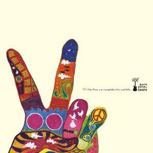 30 anuncis publicitaris per la Pau