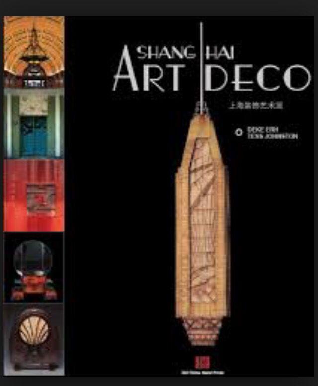 art deco my love i like pinterest art deco. Black Bedroom Furniture Sets. Home Design Ideas