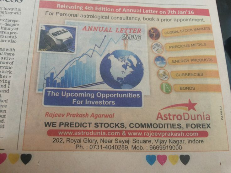 Annual Letter 2016 announcement in Economic Times (MADHYA PRADESH edition) by AstroDunia and Team - covers equities, commodities, currencies and bonds.