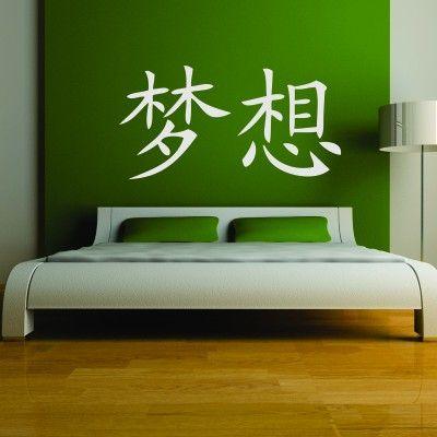 """Adesivo Murale - """"Sogno"""" in simboli cinesi  Adesivo murale di alta qualità con pellicola opaca di facile installazione. Lo sticker si può applicare su qualsiasi superficie liscia: muro, vetro, legno e plastica.  L'adesivo murale """"Sogno: Caratteri Cinesi"""" è ideale per decorare la camera da letto. Adesivi Murali."""