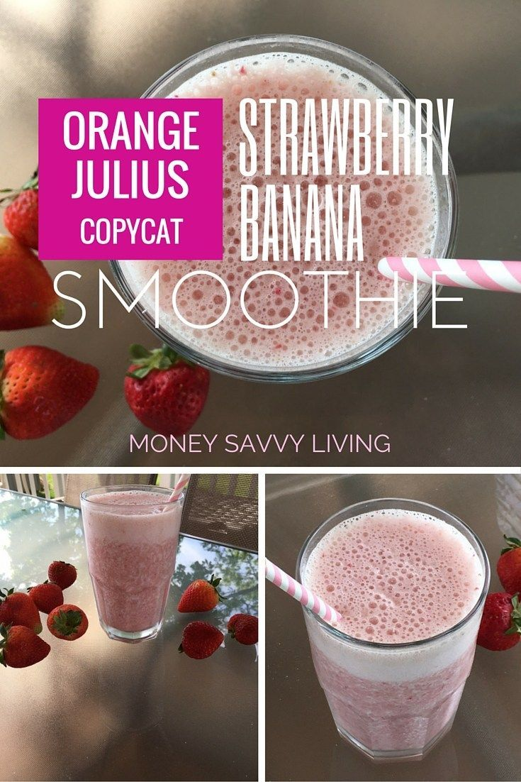 Strawberry Banana Smoothie | Money Savvy Living #smoothie #strawberry #breakfast #healthyliving