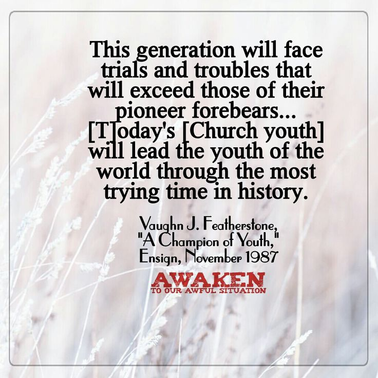 Chosen generation... youth of a noble birthright... awaken to our awful situation