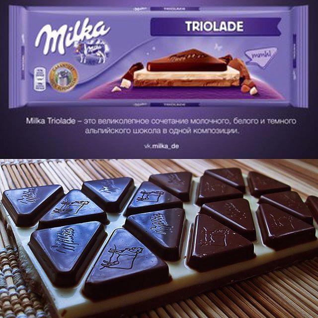 Milka Triolade - это великолепное сочетание молочного, белого и темного альпийского шоколада в одной композиции  #dneprgirls #dnepr_town #сладости #dneprgram #dnepr #днепр #днепро #днепрсити #днепрногти #днепропертовск #днепрокарт #милка #милкатук #милкаорео #milka #milkaoreo #milkacollage #milkakaramel #milkatriolade #milkadp #dp #dnepr #dneprcity #dneprgram #dneprlife #dnepropetrovsk #dnepr_town #dneprstyle #dneprblog #сладости #друзья #дружба #шоколад