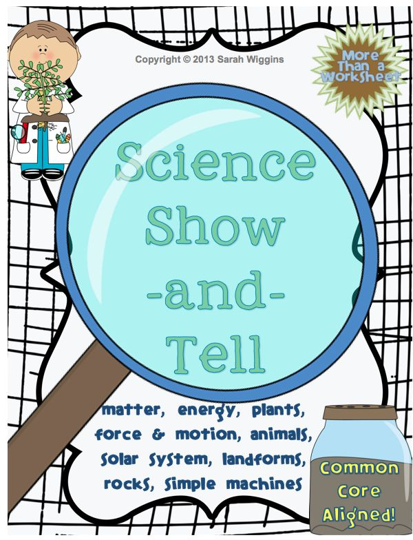 30 best show tell images on pinterest school activities for science show and tella fun way to incorporate common core ela standards into science fandeluxe Choice Image