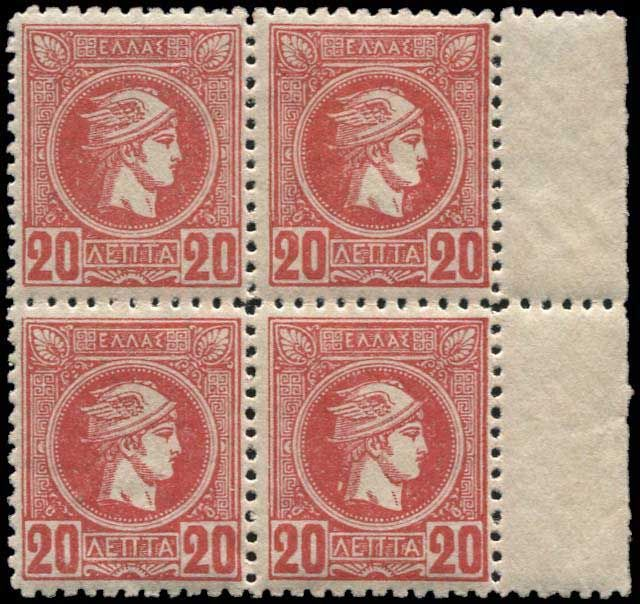 20l. light red on thick paper perf. 11 1/2 in left marginal bl.4. One stamp hinged. (Hellas 99b).