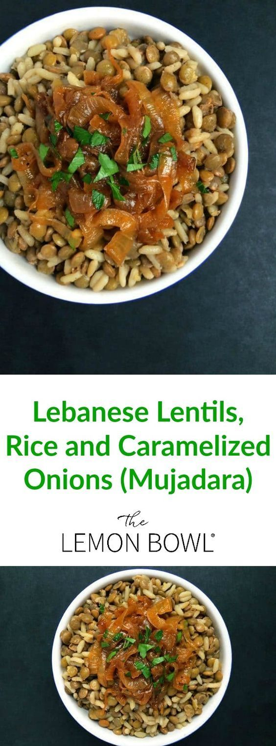 A protein-packed side dish or vegetarian main, this humble dish of lentils and rice is topped with addictively delicious caramelized onions.