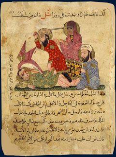 Mameluke c. 1350   Le faucon crevant les yeux du faux témoin
