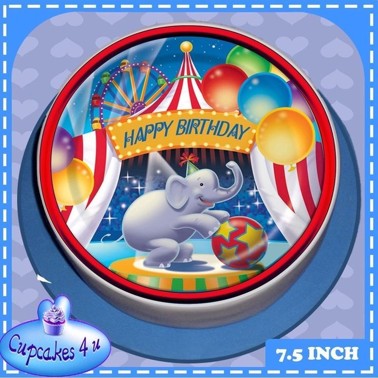 HAPPY BIRTHDAY 7.5 INCH ROUND CIRCUS BIG TOP CAKE TOPPER - CC6012L