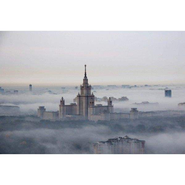 Moscow. Lomonosov Moscow State University - Postcards, Architecture