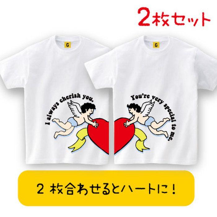 天使のペアTEE!(カップル夫婦ペアTシャツ)