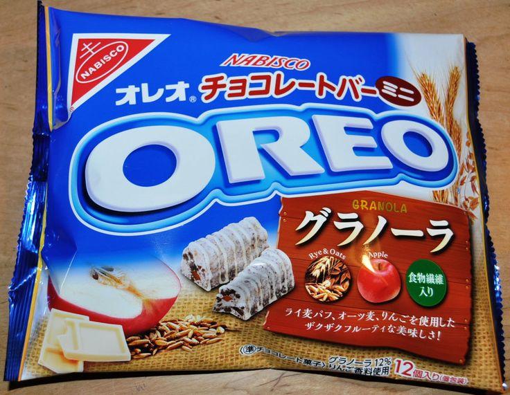 Best International Cheap Bar Food Snacks
