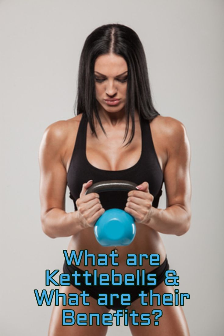 Looking for information on kettlebells and how to use them?  Check out this kettlebell guide that will help newbies get up to speed fast!  Click the link to the right: http://www.bestwomensworkoutreviews.com/what-are-kettlebells-and-what-are-their-benefits
