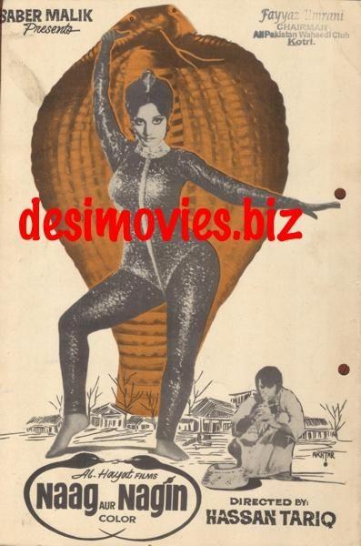 Naag Aur Nagin (1976) Original Booklet