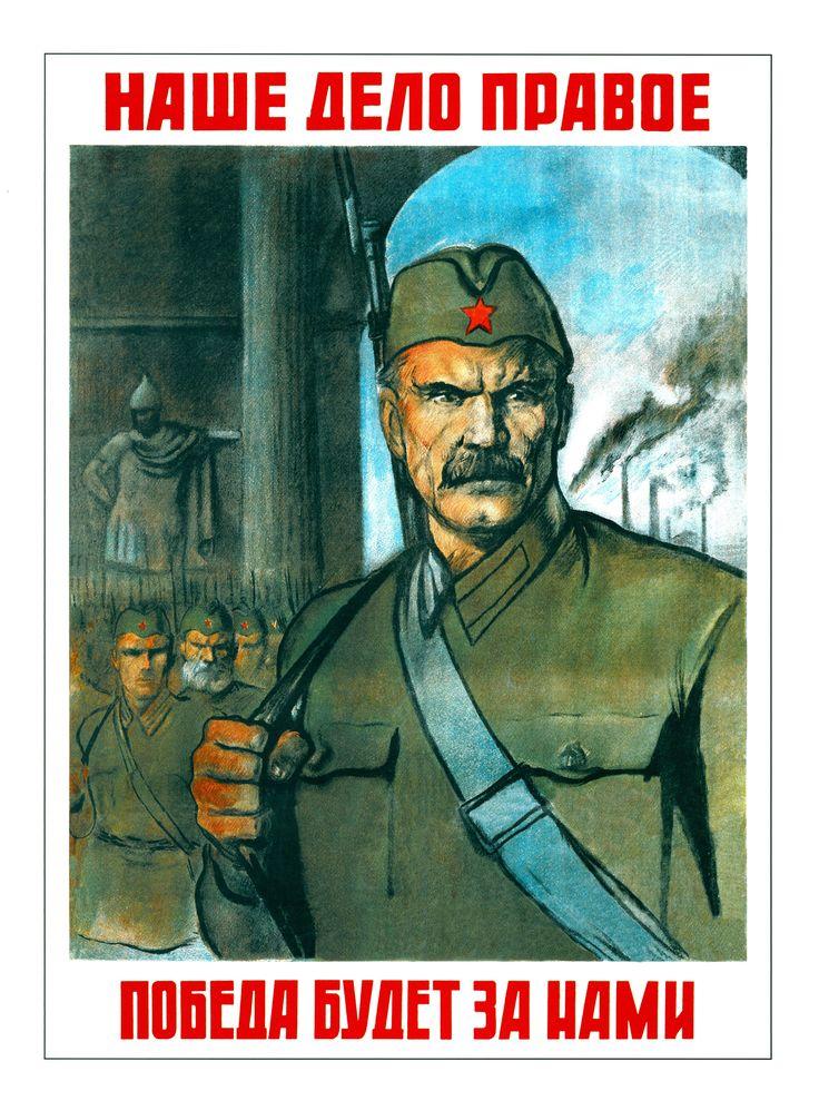 027_1941_Nasche delo pravoe_V Serov.jpg (2000×2736)