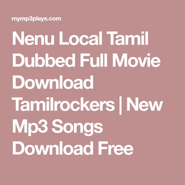 Nenu Local Tamil Dubbed Full Movie Download Tamilrockers | New Mp3 Songs Download Free