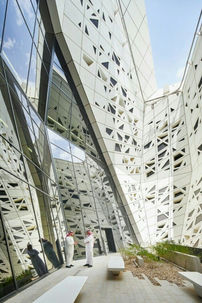 Zaha Hadid. King Abdullah Petroleum Studies and Research Centre.