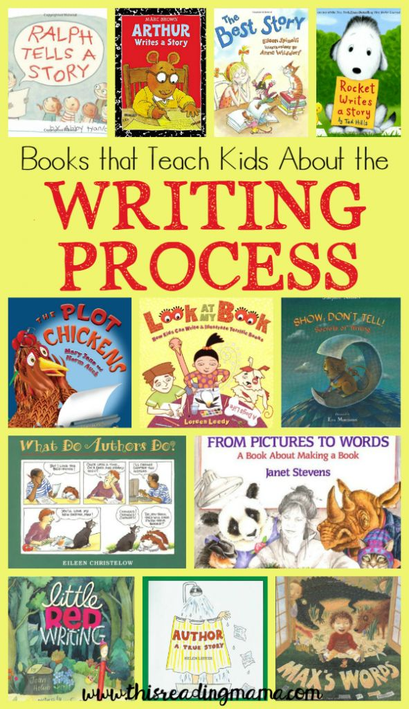 Books that Teach Kids About the Writing Process -I love teaching kids to write. I really do. When I was a classroom teacher, it was probably my favorite part of the day. And while I have many tools in my kit, teaching writing as a craft is my favorite way to teach writing. It's all about the writing process of brainstorming, drafting, conferring, editing, revising, publishing and sharing that gets me excited.
