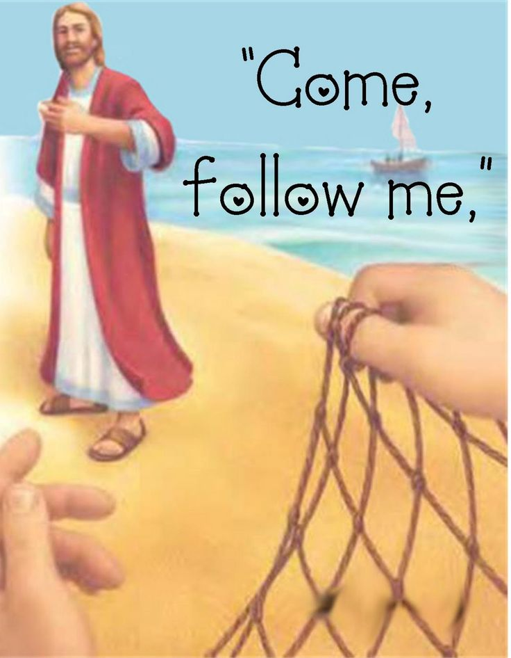 The Ordinary Adventures of a Primary Chorister: Come Follow Me and I Can Follow Jesus Activity