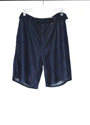Kup mój przedmiot na #vintedpl http://www.vinted.pl/damska-odziez/szorty-rybaczki/13519511-spodnie-granatowe-gladkie-luzne-pullbear-l-nowe