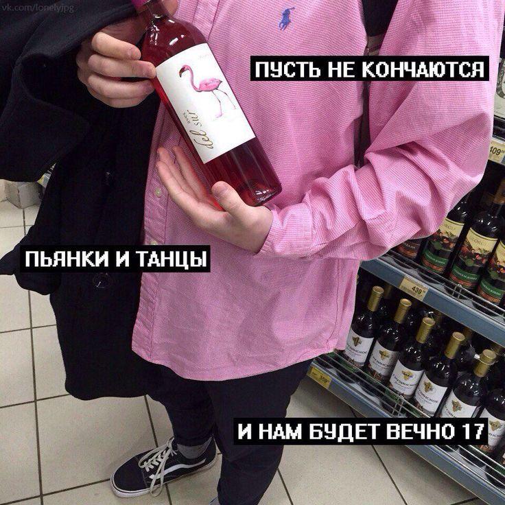 Мария Дементьева