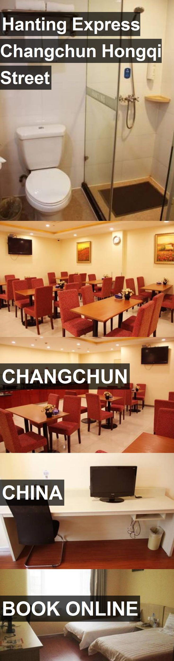 Hotel Hanting Express Changchun Hongqi Street in Changchun, China. For more information, photos, reviews and best prices please follow the link. #China #Changchun #travel #vacation #hotel