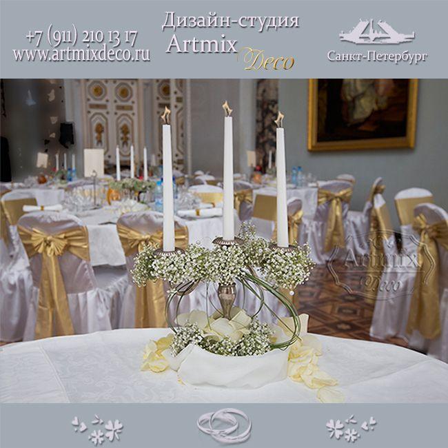 Дворцовый стиль. Оформление столов гостей канделябров цветами. Дворец князя Абамелек-Лазарева