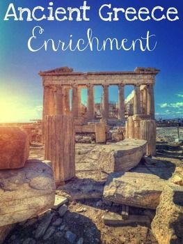ancient greece influence in modern societies Ancient roman culture & its influence on impact of ancient greek literature on modern literature ancient roman culture & its influence on modern life related.