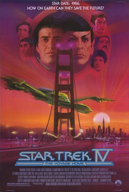 Star Trek IV: The Voyage Home (1986) directed by Leonard Nimoy ............. Klingon Ambassador: We demand the extradition of Kirk. We demand justice. Vulcan Ambassador:  Klingon justice is a unique point of view....