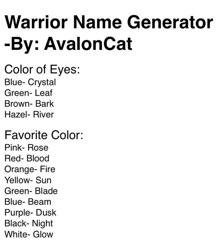 Warrior cat name generator with numbers / Ixledger coin