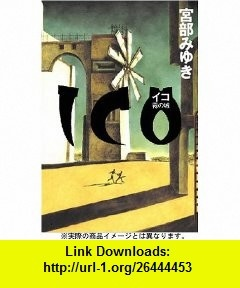 ICO - Castle in the Fog [Japanese Edition] (9784062124416) Miyuki Miyabe , ISBN-10: 4062124416  , ISBN-13: 978-4062124416 ,  , tutorials , pdf , ebook , torrent , downloads , rapidshare , filesonic , hotfile , megaupload , fileserve