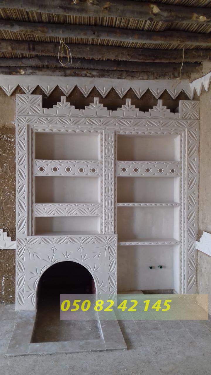 صور مشبات مشبات مشبات رخام ديكورات مشبات ديكور مشبات ديكورات مشبات مودرن افضل تصميم مشبات Decor Home Decor Furniture