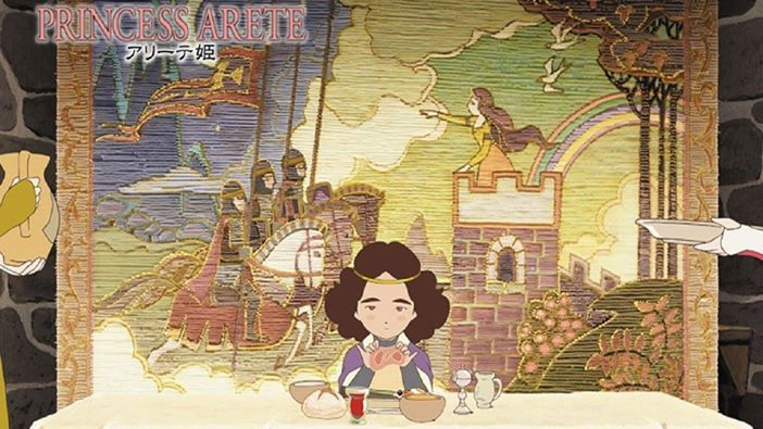 Princess Arete, an inspiring Japanese animation film that highlights the strength of the imaginative, compassionate heroine rising to be fully in the world for and with others