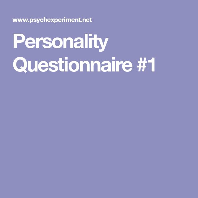 Personality Questionnaire #1