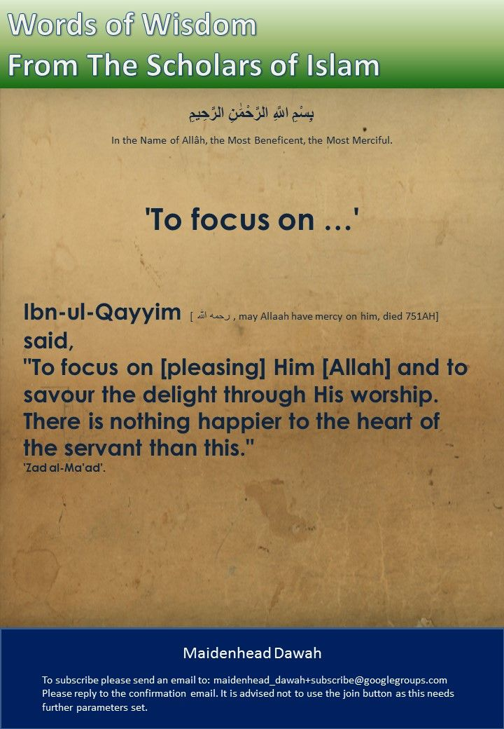 'To focus on …'