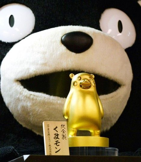 A pure gold statue of Kumamon, the popular black bear mascot of Japan's southwestern prefecture of Kumamoto, at the jewellers in Tokyo's Ginza district
