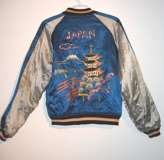 Japanese Baseball Jacket - Coat Nj